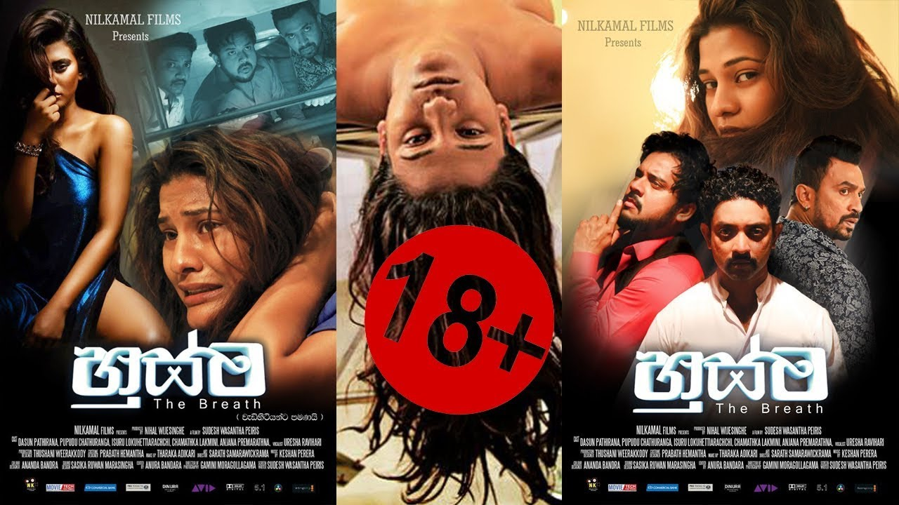 Sinhala Movies Direct Download High Quality Links Free Online