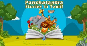 Panchatantra Stories in Tamil kathigal tamil short stories